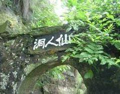 Fairy Cave User Photo