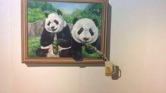 Guoxin 3D Art Museum