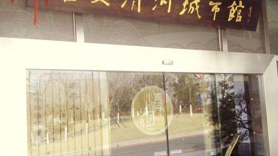 奇幻3D魔幻藝術畫展(南通館)