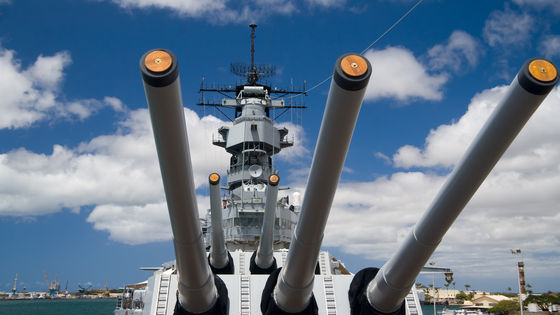 Battleship Missouri Memorial Admission Ticket
