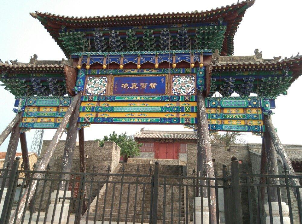 Weizhou Zhenwu Temple (South Gate)