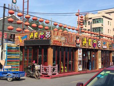 勝利河美食街