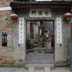 Yongan Gate User Photo