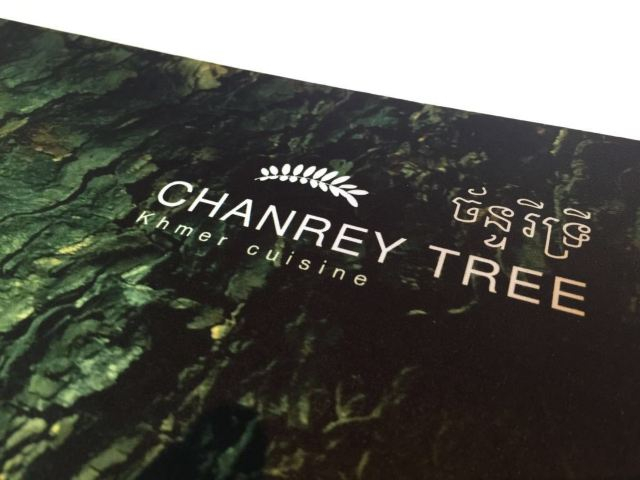 Chanrey Tree