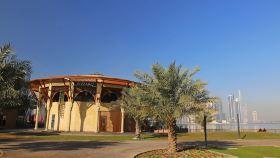 Exhibition Halls in Sharjah
