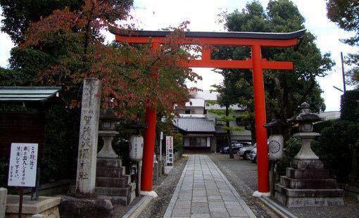 賀茂波而神社
