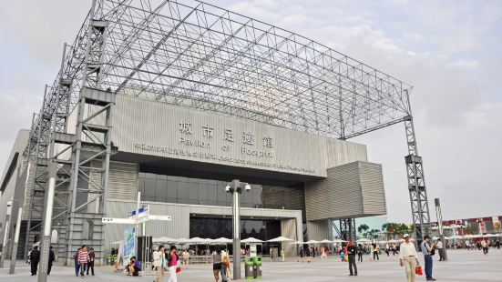 Expo 2010 Urbanian Pavilion
