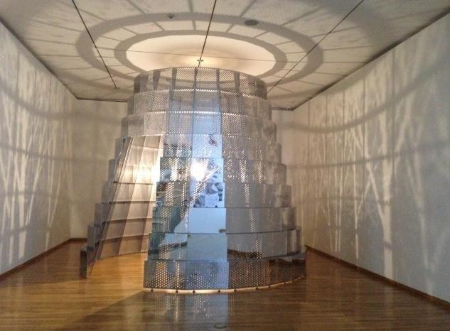 錦湖美術館