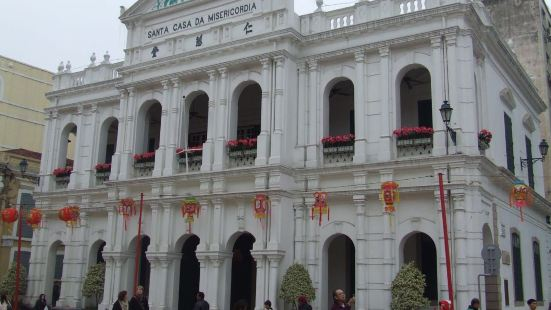The Museum Of The Holy House Of Mercy Of Macau