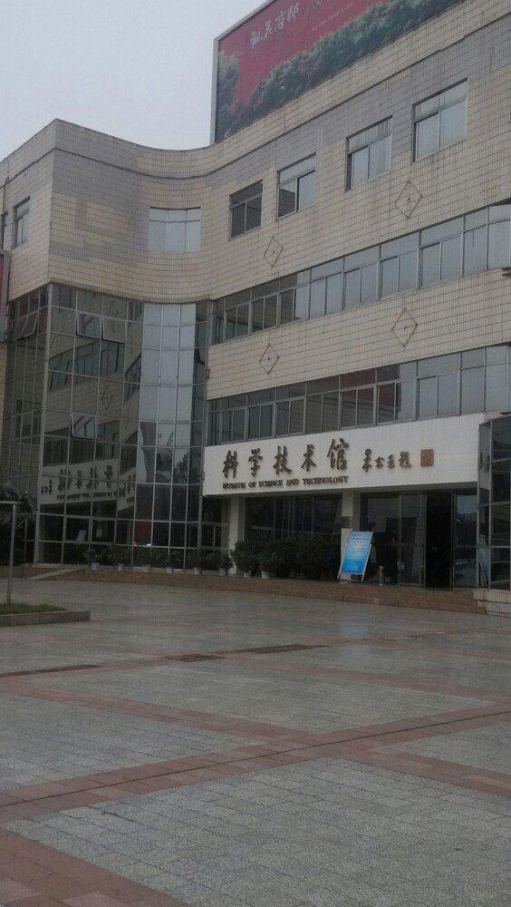 중국공정물리연구원 과학기술관