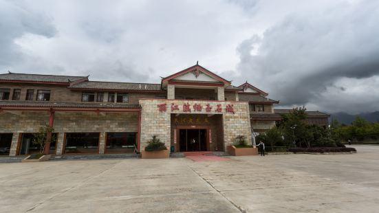 滇緬玉石城
