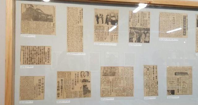 金達鎮美術資料博物館