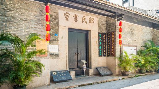 WanMu CaoTang ChenLieGuan