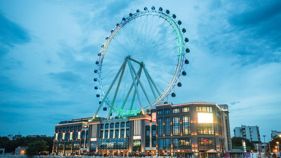 Zhongshan Symphony Ferris Wheel Ticket