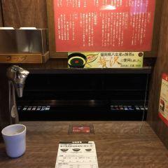 一蘭拉麵(博多Sun Plaza地下街店)用戶圖片