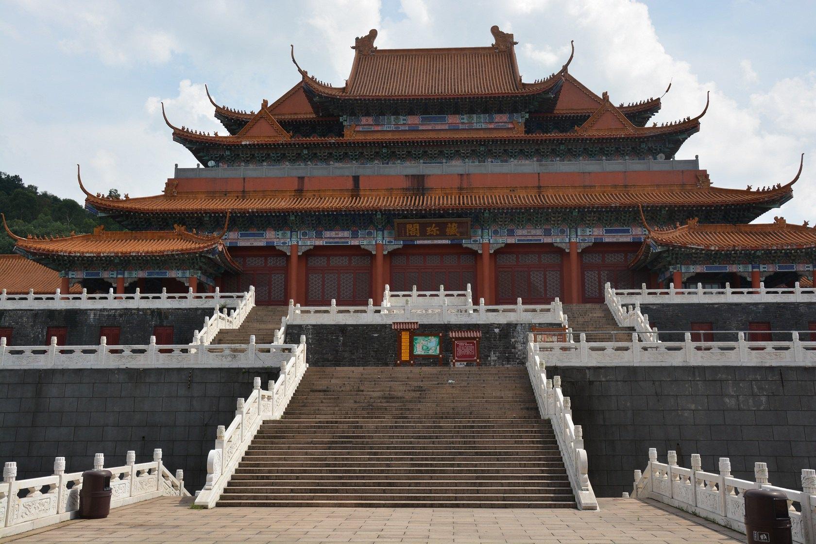 Foshan CCTV Nanhai Movie and TV Town Admission Ticket