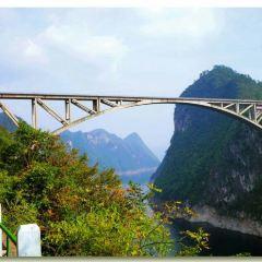 Jiangjieheshengjimingsheng Sceneic Area User Photo