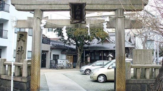 澱川天神社(天神社)