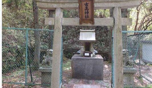 Yoshitaka Shrine