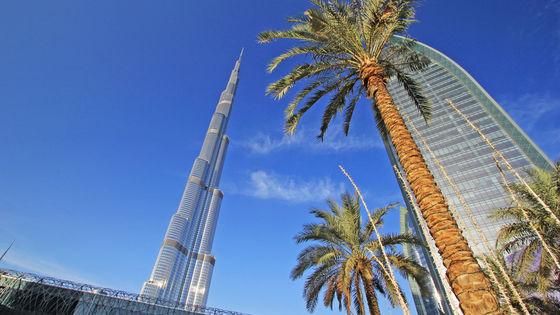 Burj Khalifa Ticket: Levels 124 and 125