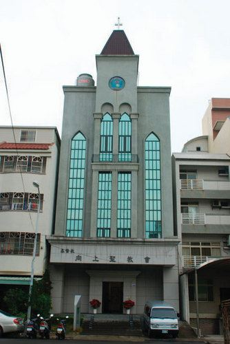 시앙상성 교회