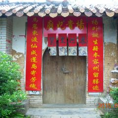 Hometown of Yang Guifei User Photo
