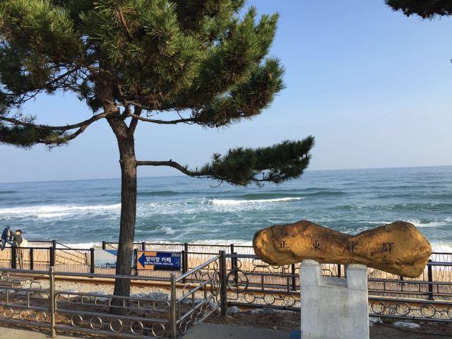 Jeongdongjin-ri
