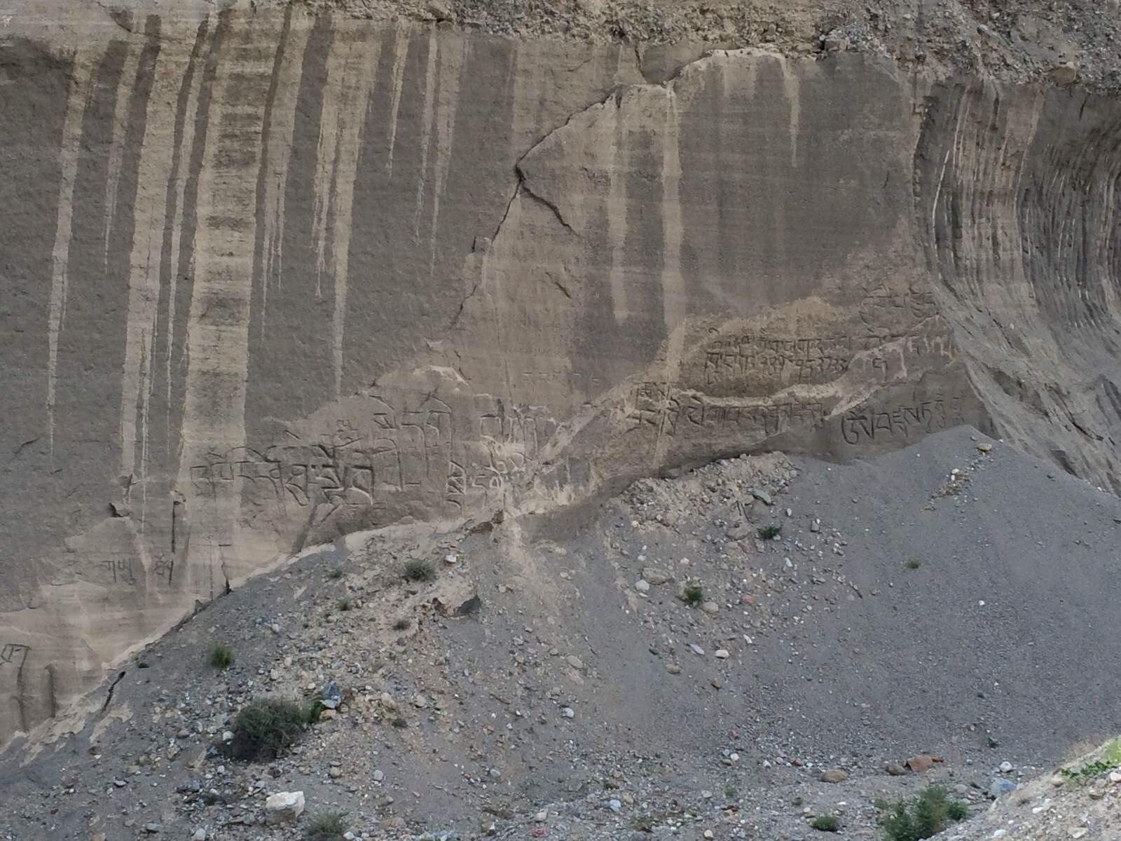 Gaxue Rock Painting of Basu