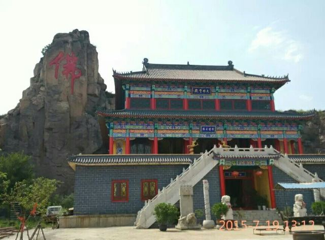 Decang Temple