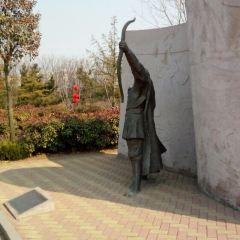 Huangshan Dongyi Cultural Park User Photo
