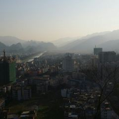 Maogong Mountain User Photo
