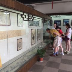 Chinese Ancient Paper Printing Culture Village User Photo