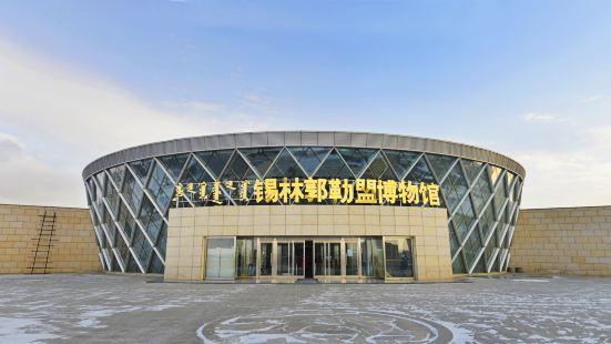 錫林郭勒盟博物館