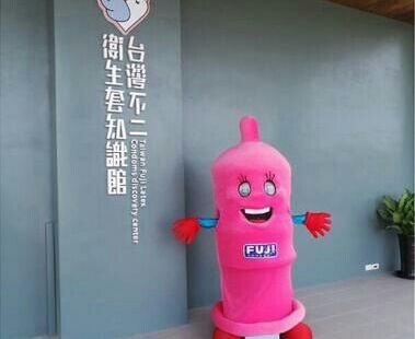 台灣不二衛生套知識館