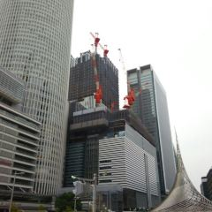 JR Central Towers User Photo