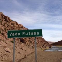Vado del Rio Putana User Photo