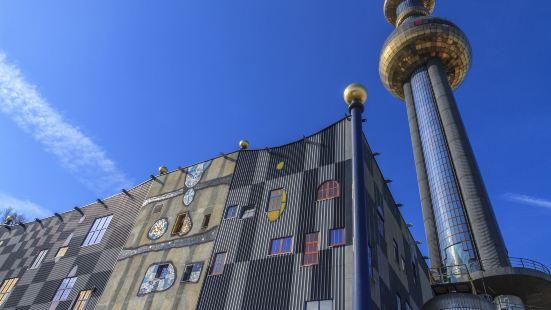 維也納遠程供熱中心