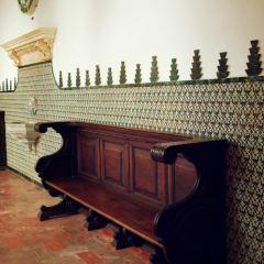 Museu Condes de Castro Guimaraes User Photo