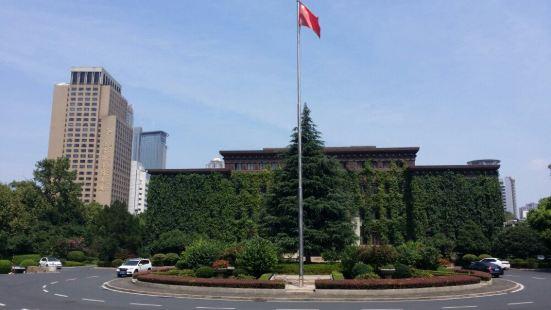 國民政府外交部舊址