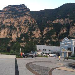 Yesanpo Geological Museum User Photo