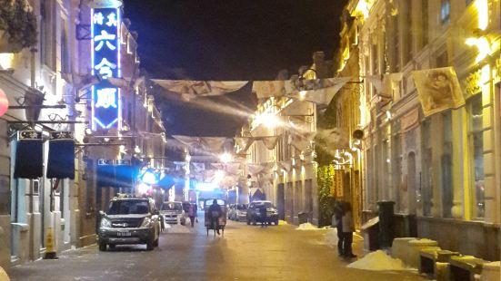 Arab Square