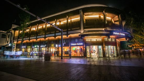 夫子廟休閒購物商圈