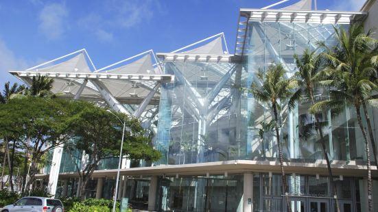 夏威夷會展中心
