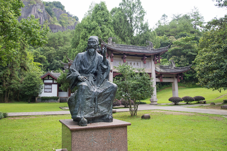 Zhuxi Memorial Hall