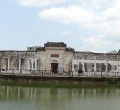 Pingshan Hakka Village User Photo