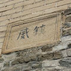 Xiongyasuo Gucheng User Photo