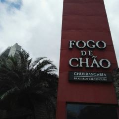 Fogo de Chao Center Norte張用戶圖片