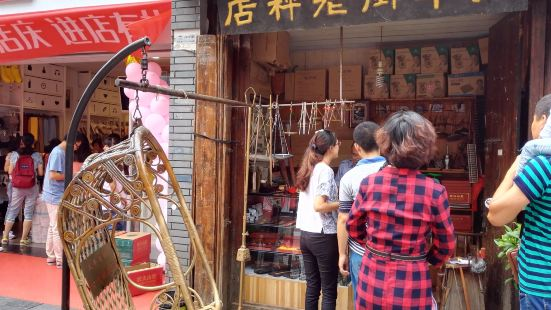 Sanwang Street