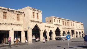 Exhibition Halls in Qatar
