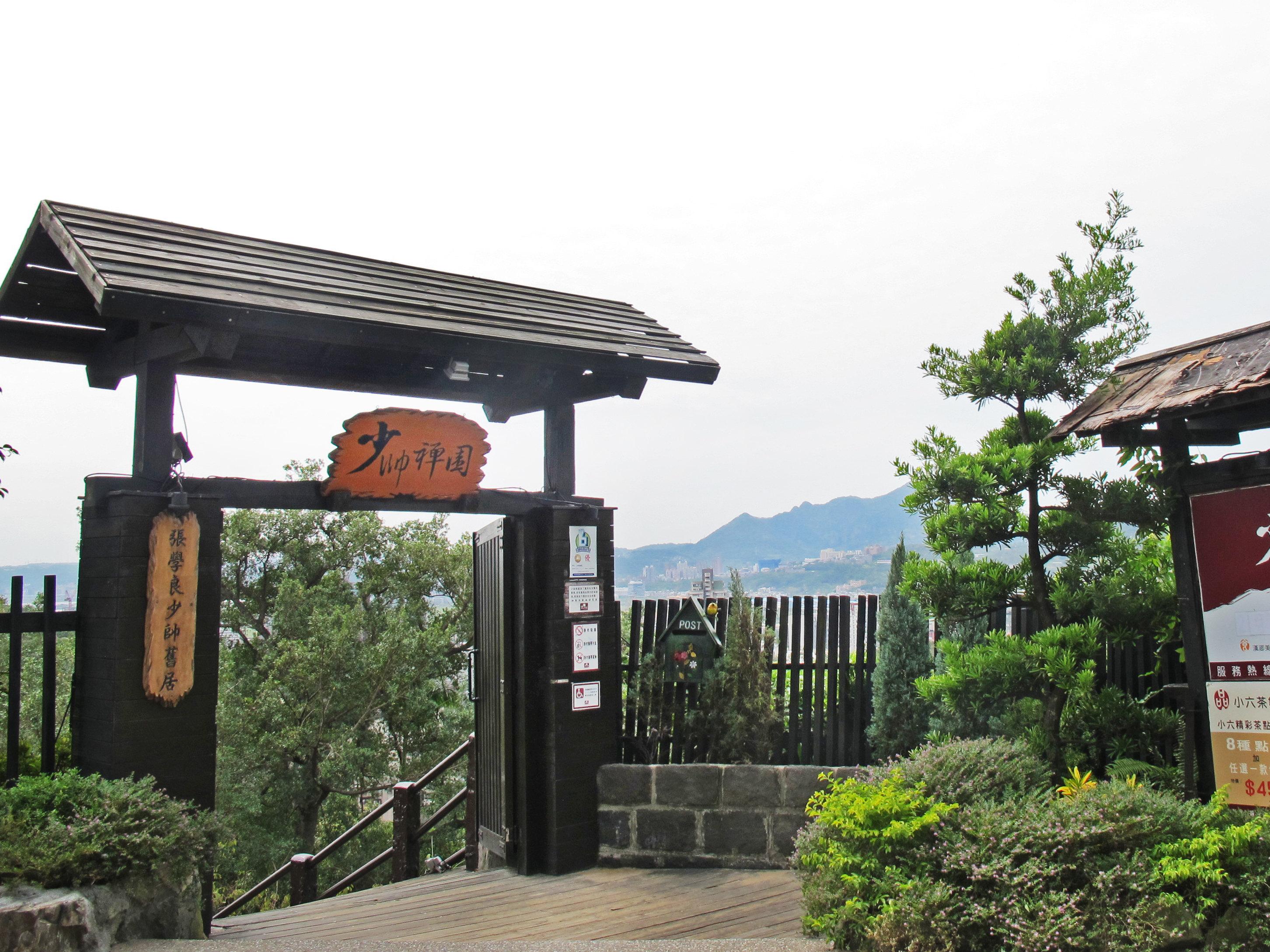 Shaoshuai Zen Garden